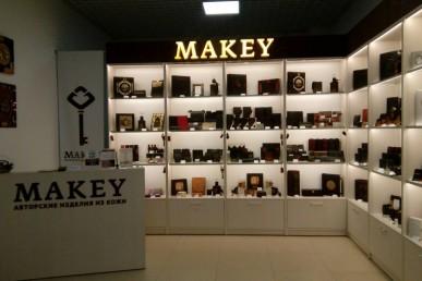 Фирменный магазин «Макей» в Борисове переезжает в ТЦ «Корона»!