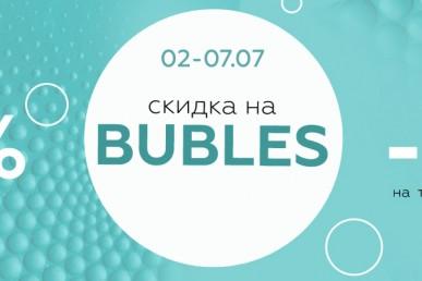 """Коллекция """"Вubbles"""" -10% или -30%!"""