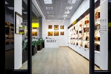 Новый фирменный магазин в Минске откроется 2 ноября!