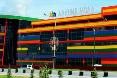 Магазин «Макей» открылся во Владикавказе!