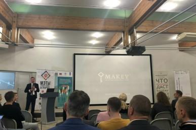 Владелец компании Виталий Михайлович Макей выступил на семинаре и выставке франшиз в Минске!