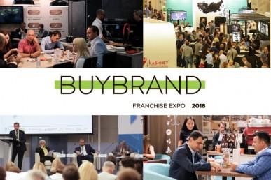 "Бренд ""Макей"" о  выставке ""BUYBRAND Expo 2018""!"