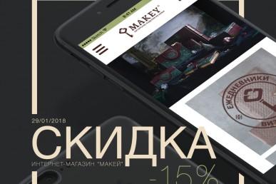 Макей объявляет КИБЕРПОНЕДЕЛЬНИК!!