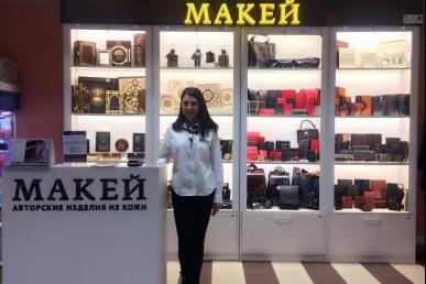 """Екатеринбург встречает новый магазин """"Макей""""!"""