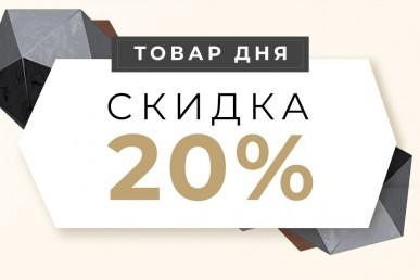 """""""Товар дня"""" 30-31 мая в интернет-магазине makey.by!"""