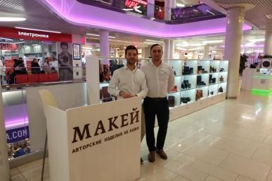 """Новый магазин """"Макей"""" открылся в Смоленске!"""