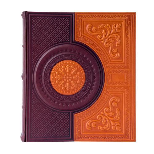 Фотоальбом большой. Цвет коричнево-оранжевый. Арт. 020-08-41