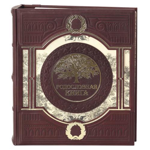 Родословная книга. Цвет бордо. Арт. 030-08-01