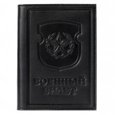 Обложка для военного билета. Цвет чёрный. Арт. 001-07-01