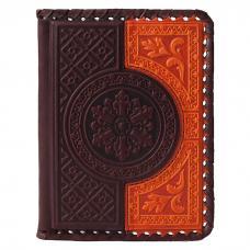 Обложка для водительского удостоверения. Цвет коричнево-оранжевый. Арт. 003-08-41