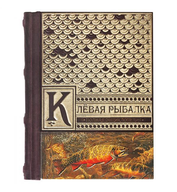 Книга. Цвет коричневый. Арт. 014-11-03