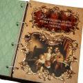 Родословная книга. Цвет коричневый. Арт. 030-08-04